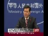 China Says Vietnam Has Very Low International Credibility