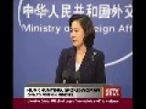 China Concerned About Japan Trying To Develop Closer Ties With Taiwan