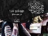 Circle For Erasing Illiteracy, Southern Damascus, Islamic State