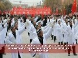 Chinese Imams Forced To Dance