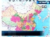 Chian Publishes Official Complete Map Of China