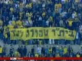 Concerns Of Racism In Israeli Football