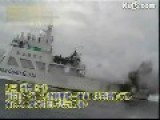 Confrontation Between Taiwanese Boat And Japanese Coast Guard In Diaoyudao Island