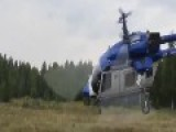 Disco Police Helicopter