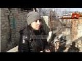 DRP | Donetsk. Shell Never Hits The Same Spot Twice? | English Subtitles