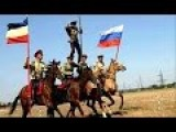 Don Cossacks Going To The Front To Help Their Brothers From Donbass