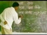 Drunk Indian Teacher Teaching Students - D For DRINK LIQUOR!!