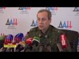 Eng Subs DPR DM Afternoon Sitrep 25 02 15: Minister Kononov Attacked At The Airport