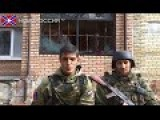 Eng Subs 18 10 14 Givi And Serge Talking About Yesterday's UA Tank Attack At Donetsk Airport