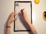 Expert Calligrapher Demonstrates How To Write 'Wolf' In Japanese