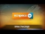 Espreso TV - LIVE From Riots In Kiev Ukraine Dramatic Live Footage