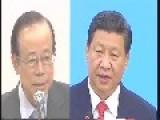 Fukuda To Meet With Xi In Beijing
