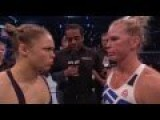 Full - Holly Holm Vs Ronda Rousey Fight In Case You Missed It