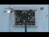FSA Terrorists Firing Their Extraordinary Rocket