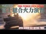 FIRE POWER In FUJI 2014