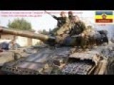 Gifts From Ukrainian Soldiers To The Brave Novorossian Army