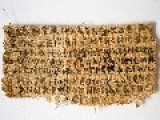Gospel Of Jesus's Wife Is Real, Say Scientists