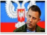 Head Of DPR Zakharchenko Wounded