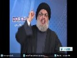 Hezbollah Leader: Israel Working Closely With Al-Qaeda Branch In Syria