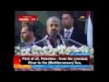 Hamas Leader Khaled Mashaal In An Interview Full Of Lies