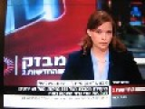 Hot Israeli Newscaster Fail