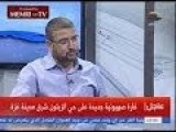 Hamas Spokesman Admits That Gaza Uses The Human-shield Tactic In Order To Protect Missile Launch Sites