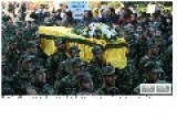 Hezbollah Movement Commander Buried In Lebanon