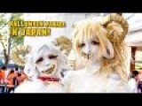 Halloween Costume Parade In Japan - ハロウィン