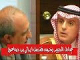 Iranian Counselor Gets Owned By Saudi FM