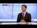 In The Winter Ukraine Will Be Forced To Buy Electricity From Russia English Subtitles