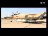 Iranian Navy F-4 Jet Fighter Tests Chinese C-802 Anti-ship Missile