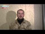 Interview With POW Ukrainian Captain Of SBU Ukro CIA