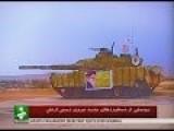 Iranian Tank Zulfiqar