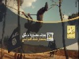 IS Youth Brigades Training Camp, Aleppo, Syria