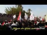 Iraqi People Demonstrations In Front Of The Turkish Embassy In Baghdad