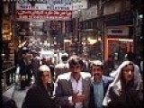 Iran Persia 1973 Under The Shah