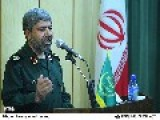 Iranian IRGC: Main Components Of Israel Drone Unharmed