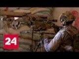 Intense: Russia's Elite KSO Military Unit Is Fighting In Syria
