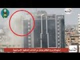 Israel Attacks Building In Gaza | 3 August 2014 | RAW VIDEO