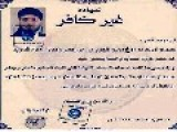 ISIS Hand Out Non Infidle Certificate To Its Fighters