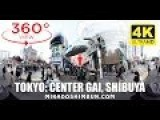 Japan In 360° Virtual Reality Video In 4K Tokyo: Center Gai Street, Shibuya