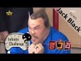 Jack Black Tries To Blow Out A Candle On Korean TV