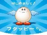 Japanese Freezer Company's 'Fukuppy' Mascot Gets Humorous Reactions On Social Media