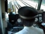 Japanese Train Driver