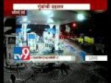Kandivali : Petrol Pump Fight