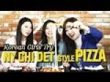Korean Girls Try American Pizza