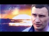 Klitschko Song