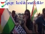 Kurds In Tel Aviv Protested Again Inaction The Over ISIS Attacks On Kurdistan