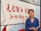 Lesbians In China Allowed To Give Blood