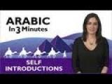 Lesson 1 In Arabic